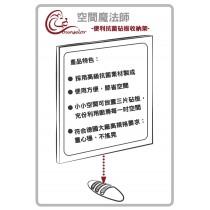 保惠獅Counselor-外銷德國-便利抗菌砧板收納架